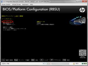 BIOS5