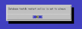 007_startpolicy