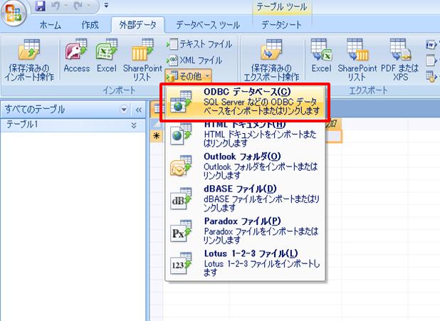 Access_0