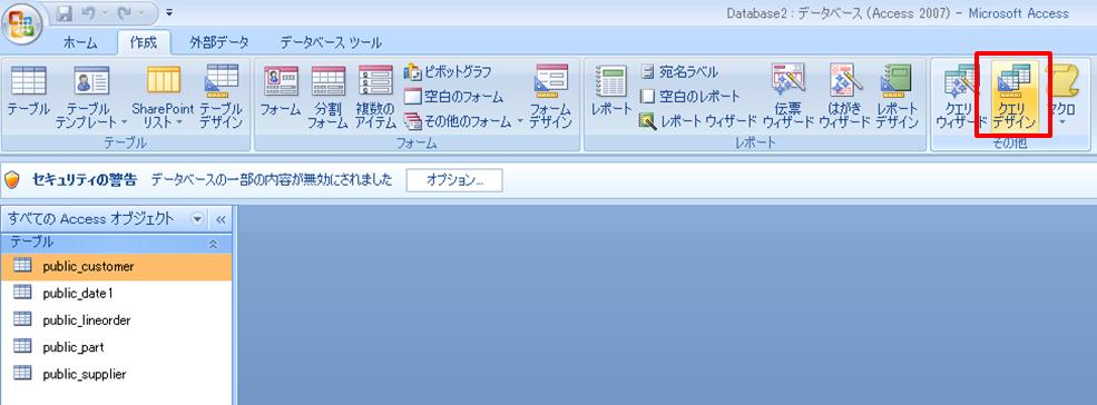 Access_7