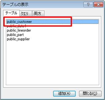 Access_8