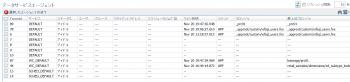 データサービスエージェント画面のサンプル画像